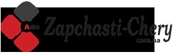 Краснокутск zapchasti-chery.com.ua Контакты